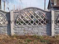 Poza Garduri din placi prefabricate 1
